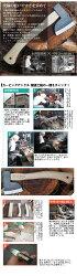 9月30日入荷予定【頑張って送料無料!】全鋼ハンドアックスカービングアックス馬斧500g刃物の本場三条製!!水野製作所×マサコー山口木工×村の鍛冶屋革ケースに変更します!樫300mmキャンプ時の薪割り、焚付づくりに最適な鉞!