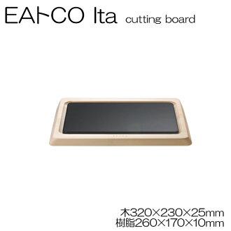 日本製造的 EA,美麗的切菜板菜板 32 x 23 釐米 CO Ita 切菜板 AS0013 木材和樹脂形式可以放作為表