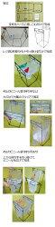 【安心の日本製】組立式ごみ袋スタンド107レジ袋2枚もしくは45Lのごみ袋1枚取付可能のゴミ箱!アウトドア、室内でも袋をすぐ捨てられるごみ箱なので便利です