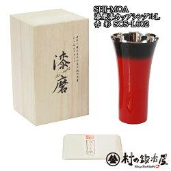 製作工房武田18-8ステンレスドラム缶マグカップドラム缶をモチーフにしたユニークなマグカップ!キャンプに欲しい逸品です!各色揃えてね!