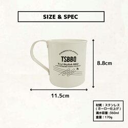 【頑張って送料無料!】【燕三条製】TSBBQホーローマグカップ360mlホーローコーティングで口当たりが滑らかになり、汚れも落ちやすい!ホワイトのカラーリングがかわいい!