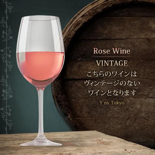 ルイ・ブイヨ・クレマン・ド・ブルゴーニュ・ロゼ・ペルル・ド・オロール NV | スパークリング ワイン 結婚祝い スパークリングワイン 還暦祝い 女性 内祝い 60代 お酒 記念日 ギフト わいん 出産内祝い プレゼント お返し
