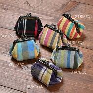 がま口(小)伊勢木綿/タンガリーポーチ小物入れアクセサリー入れピルケース財布和柄(7.5cm×6cm)