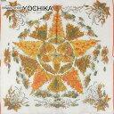 """【値下げ!】【自分へのご褒美に★】HERMES エルメス スカーフ プチ・カレ """"Pythagore ピタゴラス"""" オレンジX白X茶 シルクモスリン100% 新品未使用 (HERMES scarf Petit Carre """"Pythagore"""" Orange/White/Brown)【あす楽対応】【楽ギフ_包装】#yochika"""