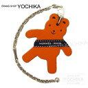 """【自分へのご褒美に★】【値下げ!】HERMES エルメス バッグチャーム キーリング """"2011年 ベルリン限定 クマ"""" オレンジ 新品同様【中古】 (HERMES Bag charm Keyring """"2011 Berlin limited bear"""" [Near Mint][Authentic])【あす楽対応】#yochika"""