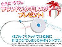 ラウンドメタボリメジャーのおまけつき♪【オリエンタルハーブモーニングアリッサ定期購入】(xm)