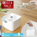 便利グッズ アイデア商品ポータブルUSBミニ加湿器 ホワイト AS-HDF-02 人気 お得な送料無料 おすすめ