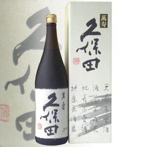 ビン詰め製造は新しい。【包装、熨斗代も無料。】酒処、新潟からお届け致します。【ビン詰め製...