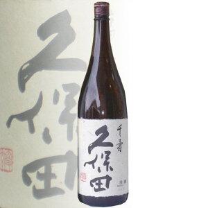 【送料を考えるとお買い得!】酒処、新潟からお届け致します。【ビン詰め製造日は新しいです】...