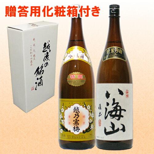 日本酒, その他  1800ml2,,,,,,,,,,