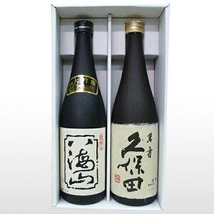 Popular brand Niigata famous sake Daiginjo drinking comparison set 720 ml × 2 bottles Hakkaiyama Daiginjo Kubota Manju [60th birthday celebration Midyear gift year-end Kubota Asahi Brewery Kubota Manju Kubota Manju Hachiyama Hakaijo Pure rice Daiginjo 60th birthday Compare Set Gift Sake Daiginjo Year-end Gift