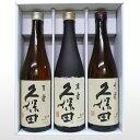 【熨斗、包装代金も無料です。】酒処、新潟からお届け致します。(全てビン詰め製造は新しいです...