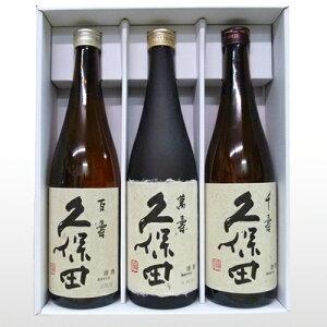 【送料安い。包装、熨斗代金も無料です】酒処、新潟からお届け致します。(新品商品です。ギフト...