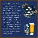 インドの青鬼 12本(12缶)クラフトビール 詰め合わせ ビール ご当地ビール IPA よなよなエールビール ヤッホーブルーイング お酒 エールビール 送料無料 3