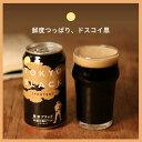 東京ブラック 12本(12缶)クラフトビール ビール ご当地ビール よなよなエールビール ヤッホーブルーイング エールビール お酒 送料無料 2