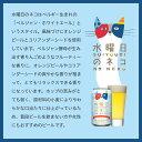 水曜日のネコ 12本セット ネコ 猫 水曜日 よなよなの里 エールビール醸造所 クラフトビール 地ビール ご当地ビール ヤッホーブルーイング公式 yonayona 軽井沢 12缶 白ビール 3