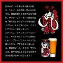 クラフトザウルス 24本(ケース)軽井沢ビール クラフトビール 詰め合わせ ビール ご当地ビール よなよなエールビール ヤッホーブルーイング お酒 24缶 エールビール 送料無料 3