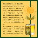 サンサンオーガニックビール12本セット よなよなの里 エールビール醸造所 クラフトビール 地ビール ご当地ビール ヤッホーブルーイング公式 yonayona 軽井沢 12缶 缶ビール 有機 3