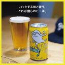 僕ビール君ビール 12本(12缶) クラフトビール 詰め合わせ ビール ご当地ビール よなよなエールビール ヤッホーブルーイング お酒 エールビール 僕ビール、君ビール 送料無料 カエル 2