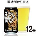 アサヒ スーパードライ 缶(350ml*48本セット)【アサヒ スーパードライ】