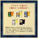 ビール ギフト 詰め合わせ よなよなエール 内祝い お返し クラフトビール 飲み比べセット 送料無料 ご当地ビール 誕生日 プレゼント ヤッホーブルーイング よなよなの里 インドの青鬼 水曜日のネコ 東京ブラック 軽井沢高原ビール お酒 20本 3