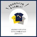 【ヤッホーブルーイング公式】よなよなエール グッズ ビール Tシャツ クラフトビール よなよなの里 ロゴTシャツ 2