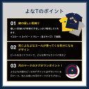 【ヤッホーブルーイング公式】よなよなエール グッズ ビール Tシャツ クラフトビール よなよなの里 ロゴTシャツ 3