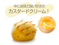 横浜中華街ハリネズミまん【冷凍商品】耀盛號ようせいごう