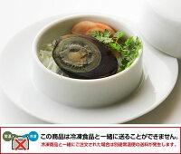 松花皮蛋6ヶ入(台湾ピータン)耀盛號(ようせいごう・ヨウセイゴウ)