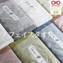 百年の極 おぼろタオル フェイスタオル まとめ買い かわいい おしゃれ 日本製 綿100% 可愛い ギフト プレゼント 軽量 軽い 吸水 速乾 ふわふわ 100年の極み