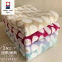 【楽天市場】今治タオルのフェイスタオル、綿100% 日本製【2枚以上購入でメール便送料無料】