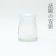 ガラス瓶 デザート瓶90A 1本【プラ蓋付】ヨーグルト瓶 プリン容器 かわいい容器 かわい…