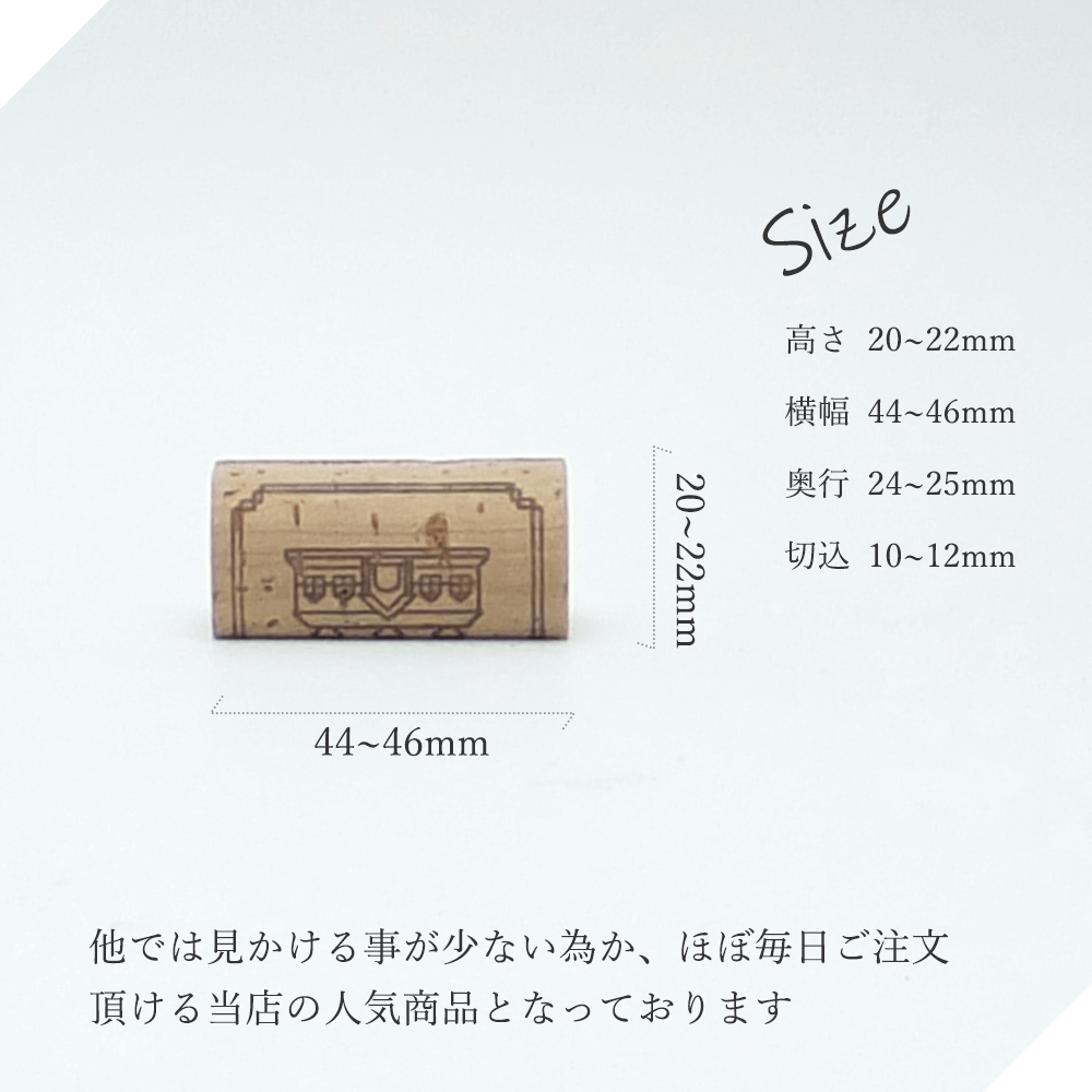 コルク製カード立て 特得100個セット【※商品発送予定5/8以降】