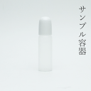 容器の専門店@入れ物屋で買える「小分けボトル プラ小10mlL 1本【蓋、中栓付】詰め替え 旅行用 点眼 プラスチックボトル 化粧水 美容液 ローション クリーム オイル」の画像です。価格は48円になります。