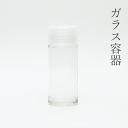 容器の専門店@入れ物屋で買える「ガラス瓶 スパイス40A 1本【6つ穴中栓付】スパイス瓶 スパイスビン 塩 コショウ 詰め替え」の画像です。価格は77円になります。