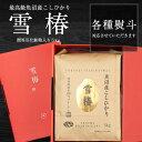 新潟県産 魚沼産コシヒカリ 5kg 贈答用 化粧箱入り 最高