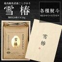 新潟県産 魚沼産コシヒカリ 5kg 贈答用 木箱入り 最高級