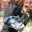 【和雑貨 和柄】普段にも使えるかわいいがま口バッグ。急なパーティにも!【送料無料】織物・が...