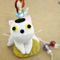 金運招福ネコ♪招き猫☆マネー来ねこストラップ【楽ギフ_包装選択】10P04feb11