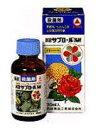 サプロール乳剤 30ml