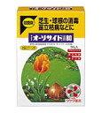 オーソサイド水和剤80 50g