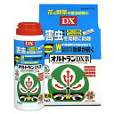オルトランDX粒剤 徳用1kg