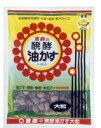 菜種油かす・大豆・魚粉・米ぬかなど8種類以上の有機素材をバランス良く配合。特性リン酸でリン...