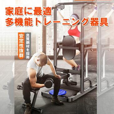 ぶら下がり健康器 トレーニング器具 ぶらさがり  懸垂 器具 腹筋 マシン 筋トレーニング 懸垂マシーン ダンベル用 フラットベンチ付き フィットネス