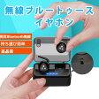 Bluetooth 4.1 ワイヤレスイヤホン ブルートゥースイヤホン ハンズフリー通話 軽量 ミニサイズ