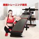 腹筋トレーニング器具 腹筋マシン 筋トレーニング 腕立て伏せ...