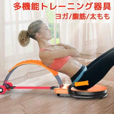 筋トレ器具 マルチトレーニング フィットネス エクササイズ  コアツイスト コア スマート  腹筋 マシン シートが回転してツイスト運動が可能