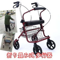 [送料無料]老人手押し車手押し車老人用高齢者カート介護用品歩行補助具人気ランキング歩行器おすすめ品