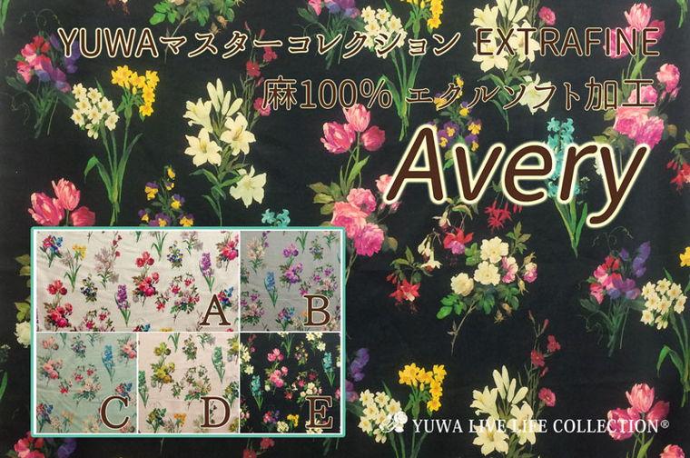 手芸・クラフト・生地, 生地・布 YUWAYUWA EXTRAFINE 100 AveryEF445718