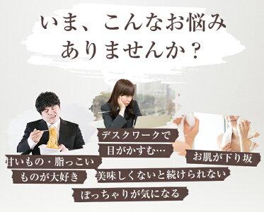 黒豆茶説明3